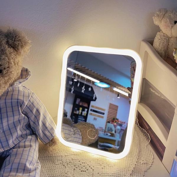 鏡子 ins風led帶燈發光美顏補光化妝鏡臺式桌面梳妝臺網紅小鏡子女可愛【母親節禮物】