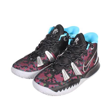 NIKE 女/大童 KYRIE 7 (GS) 反光避震包覆籃球鞋 黑紫銀 - CT4080008