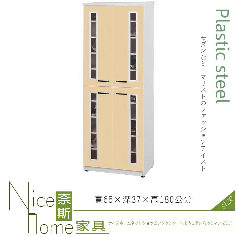 奈斯家具nice118-11-hx (塑鋼材質)2.1高6尺四門鞋櫃-鵝黃/白色