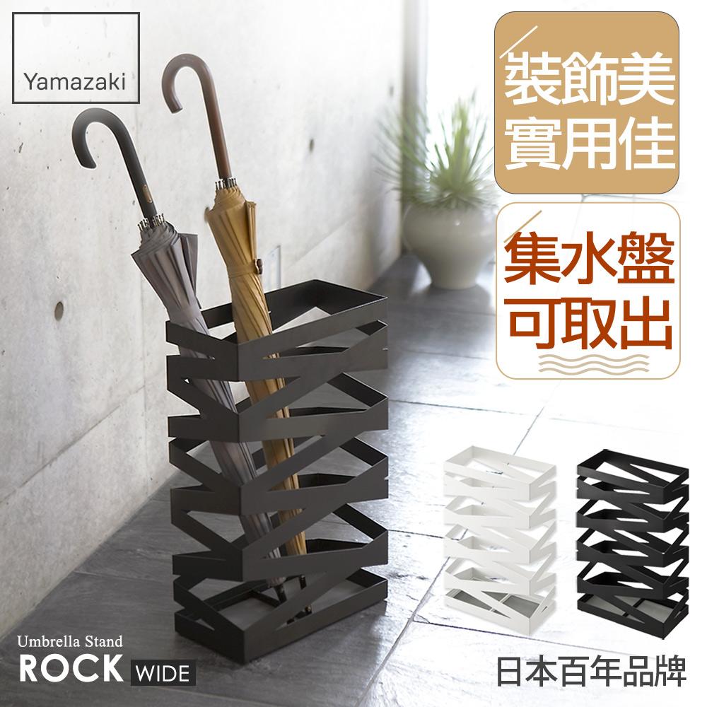 搖滾造型傘架-加寬型(黑)/限時8折/滿兩千折200/滿四千折400/滿八千折1000