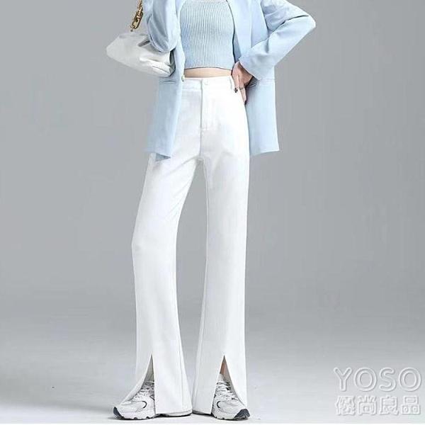 冰絲闊腿褲 闊腿褲女開叉西裝褲高腰垂感休閑女褲2021夏新款直筒顯瘦寬松褲子 快速出貨