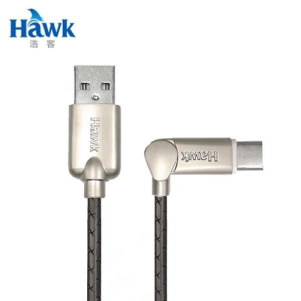 【Hawk 浩客】可彎折TYPE-C充電傳輸線(灰) 04-HZP150