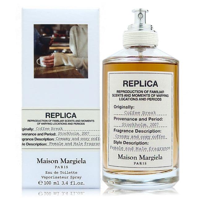Maison Margiela COFFEE BREAK 咖啡時光淡香水 100ML