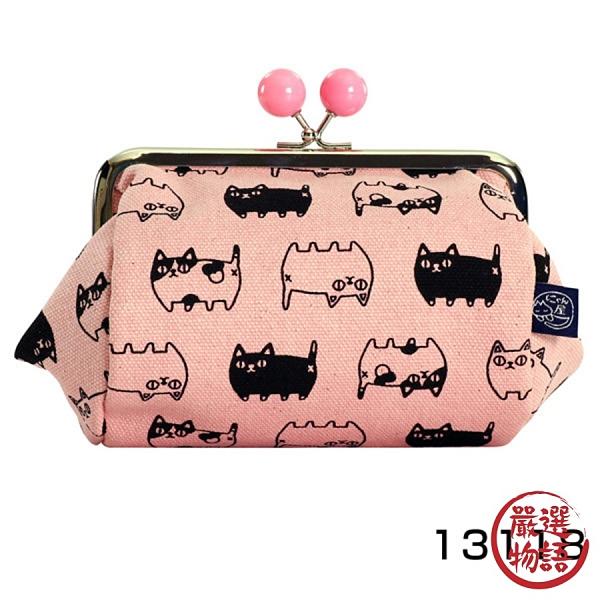 【日本製】貓帆布系列 寬底萬用零錢包 貓咪三兄弟圖案 粉色 SD-7073 - 日本製 貓帆布系列