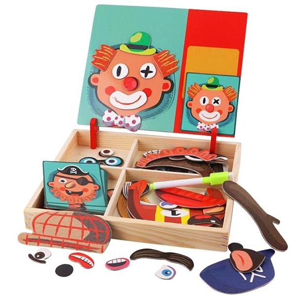 幼兒童木質磁性拼圖1--6歲4男女孩5早教禮物2寶寶益智力開發玩具 伊衫風尚