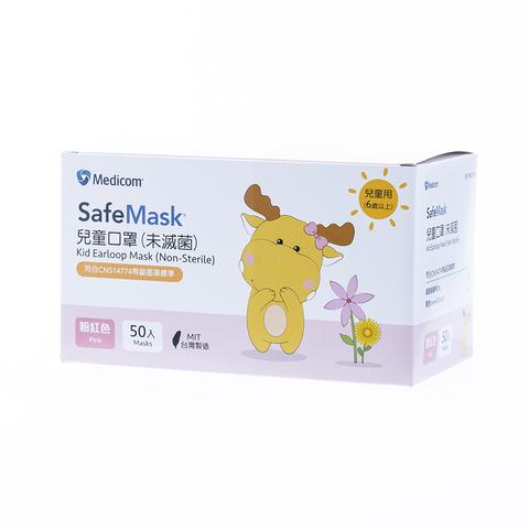 *Medicom麥迪康雙鋼印醫療口罩(未滅菌)兒童-粉