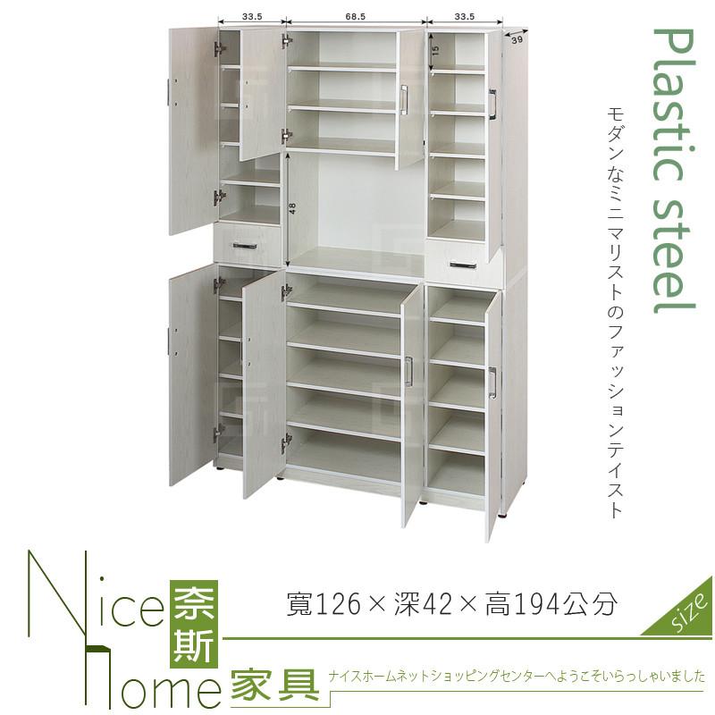 奈斯家具nice139-01-hx (塑鋼材質)4.2尺隔間櫃/鞋櫃/上+下-白橡色