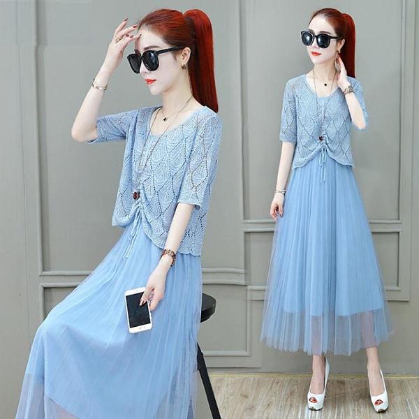 2021夏季新款大碼女士百搭兩件套顯瘦抽繩針織衫鏤空網紗連身裙潮 韓國時尚週