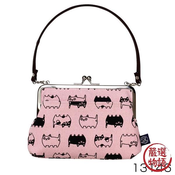 【日本製】貓帆布系列 手提式口金包 貓咪三兄弟圖案 粉色 SD-7060 - 日本製 貓帆布系列