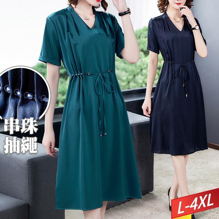 V領綁帶收腰純色洋裝(2色) L~4XL【315059W】【現+預】-流行前線-