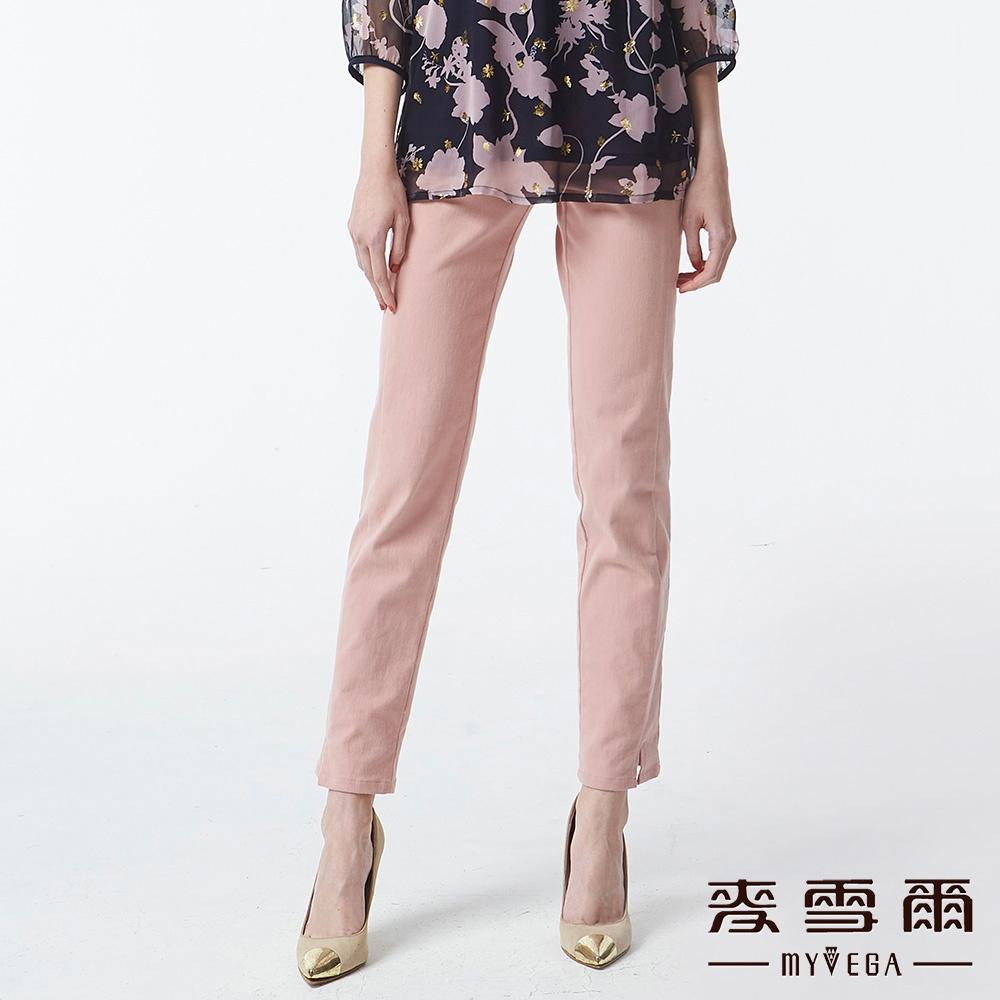 【麥雪爾】純棉純色百搭長褲-粉