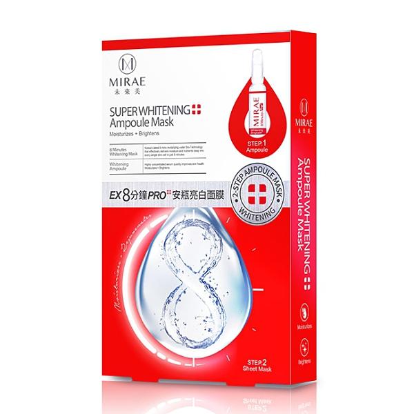 【未來美】8分鐘PRO安瓶亮白面膜3入