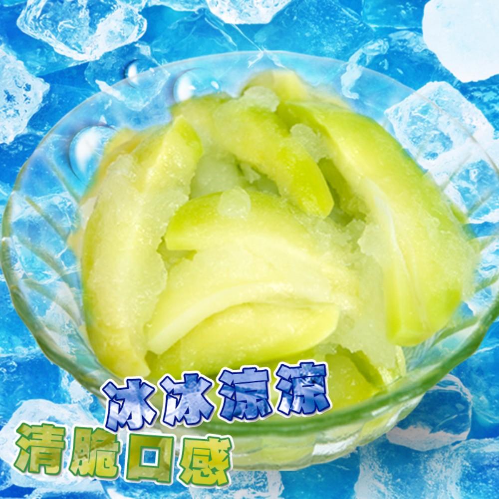 【老爸ㄟ廚房】酸酸甜甜情人芒果青冰【超取下單一單限30包】