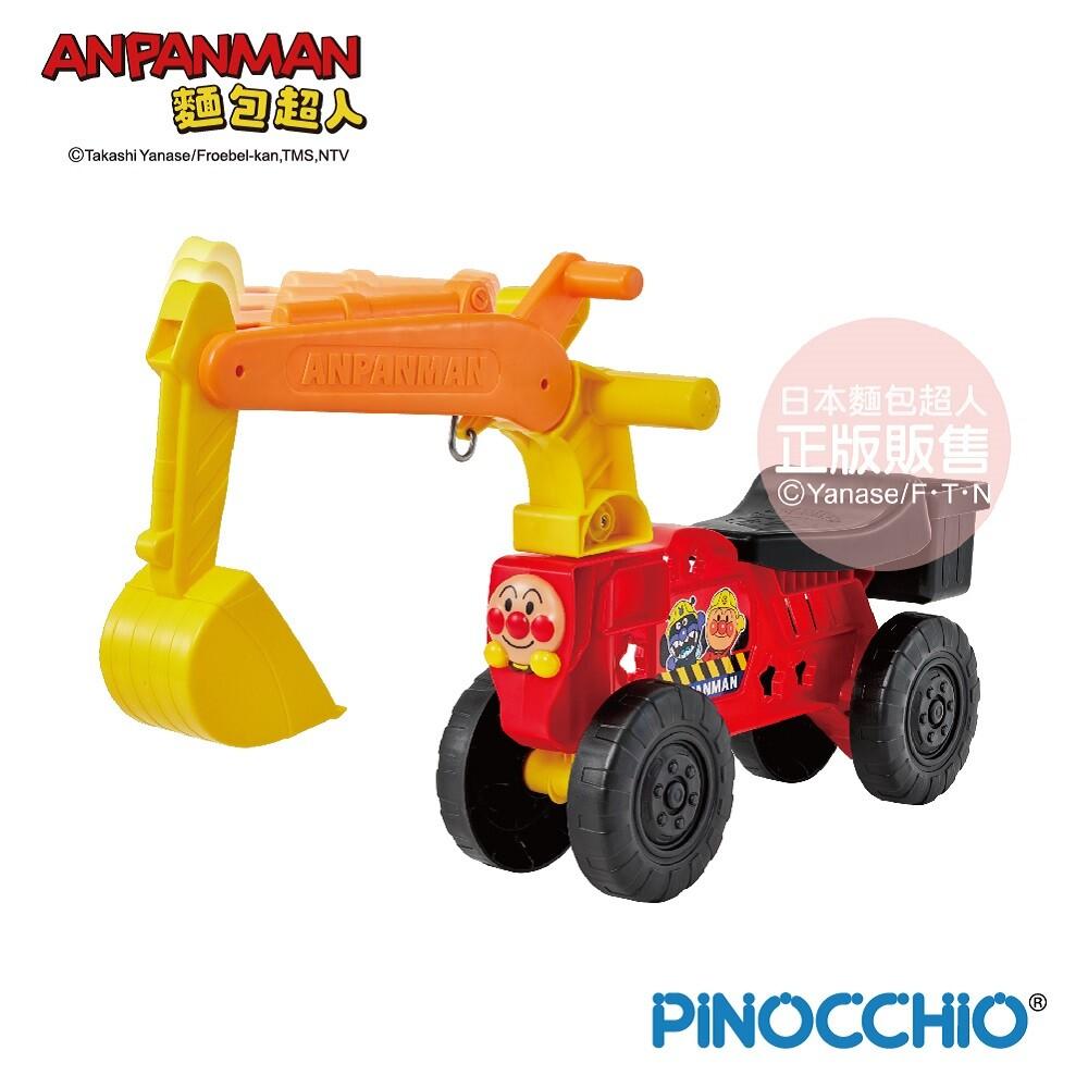 anpanman 麵包超人-麵包超人 輕量挖土機遊具( 1.5y~5y)