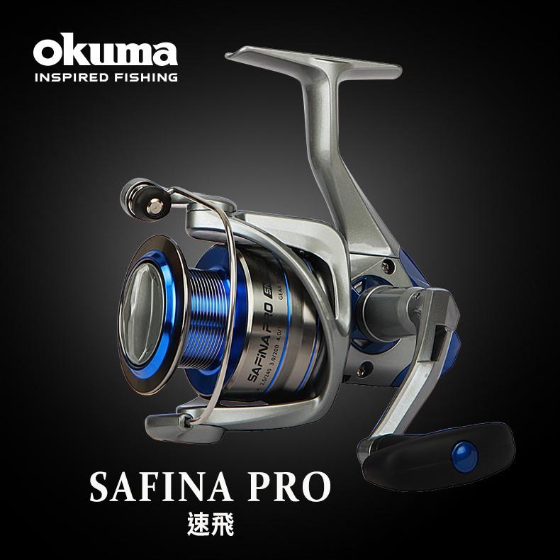 OKUMA - SAFINA PRO 速飛 紡車式捲線器