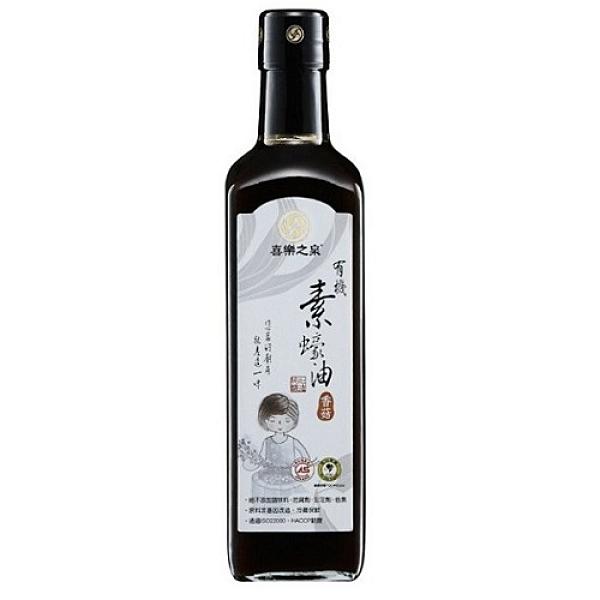 喜樂之泉 有機素蠔油(香菇) 500ml/瓶