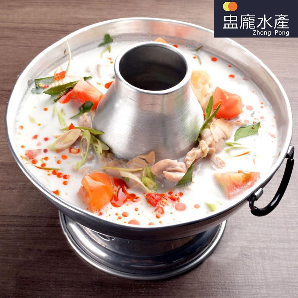 【盅龐水產】鮮乳酪火鍋湯底(須稀釋) - 300g±5%/包