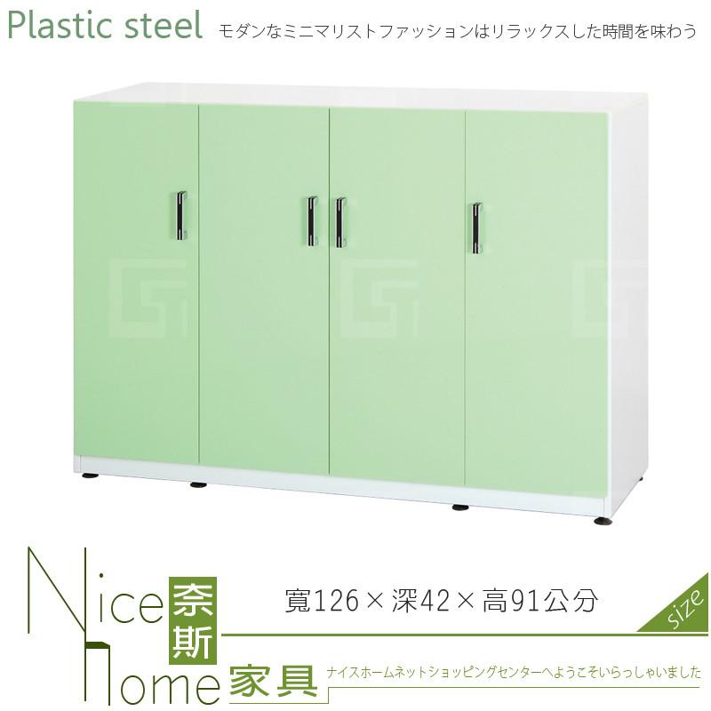 奈斯家具nice138-07-hx (塑鋼材質)4.2尺隔間櫃/鞋櫃/下座-綠/白色