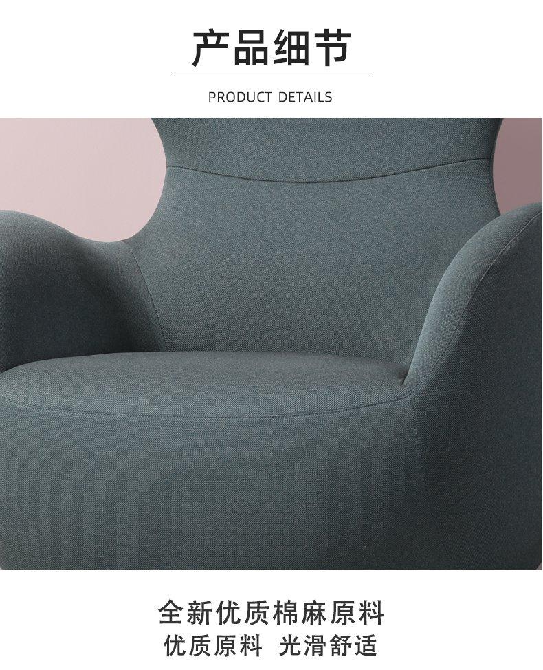 【超性價比】廠家直銷#森川家具 現代簡約沙發椅 辦公旋轉客廳沙發單人設計創意時尚沙發