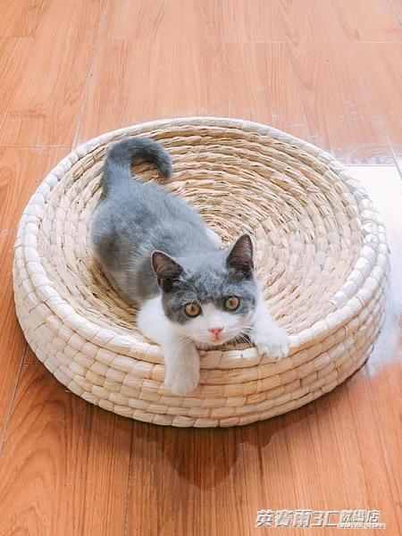 寵物床 大號碗形貓抓板大貓窩編織耐磨貓玩具用品藤窩柳編貓碗磨爪貓抓盒 伊衫風尚