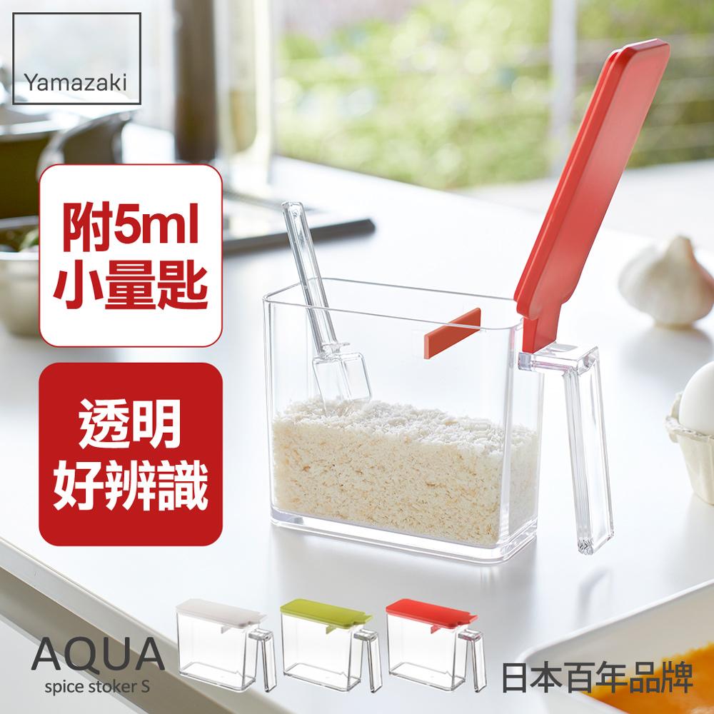 AQUA調味料盒-S(紅)/限時8折/滿兩千折200/滿四千折400/滿八千折1000