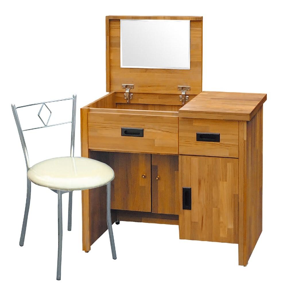 Boden-多爾2.7尺工業風掀蓋式化妝桌/鏡台(贈化妝椅)