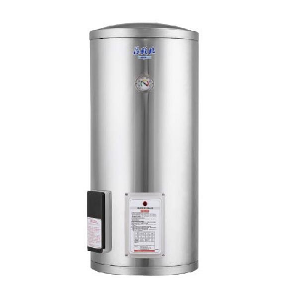 (全省安裝)莊頭北20加侖直立式儲熱式熱水器TE-1200