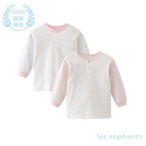 【網路獨家款】les enphants  精梳棉條紋小象兩件組上衣-粉色