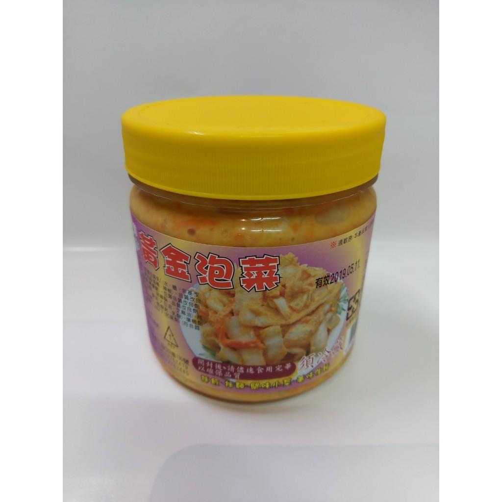 [ 限量 批發 ]良月 黃金 泡菜 430g*12罐-只剩6組