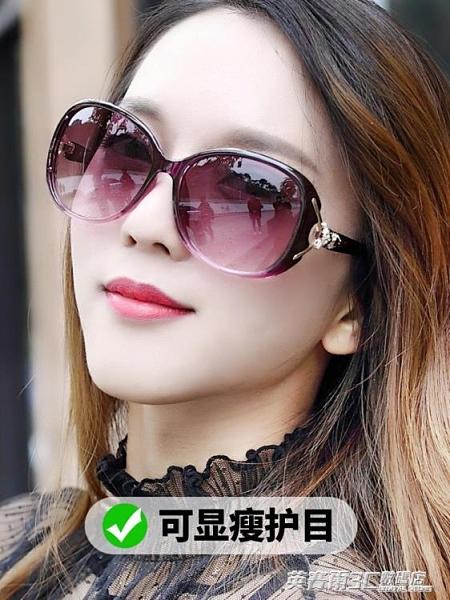 太陽鏡女士新款韓版潮防紫外線墨鏡眼睛時尚圓臉偏光變色眼鏡 伊衫風尚3