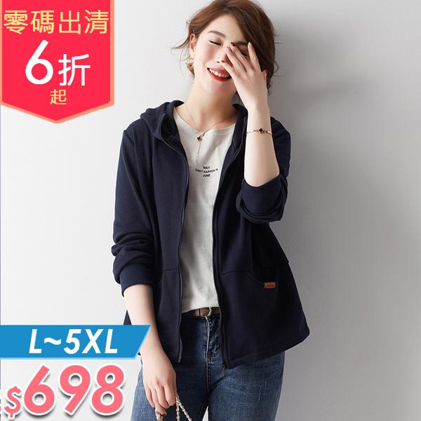 外套 純色雙口袋連帽拉鍊短外套 L-5XL 棉花糖女孩【NW08586】