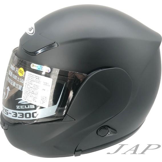 瑞獅 ZEUS 3300 素 平光黑 汽水帽 可樂帽 安全帽 內襯全可拆 《送折價卷700元》