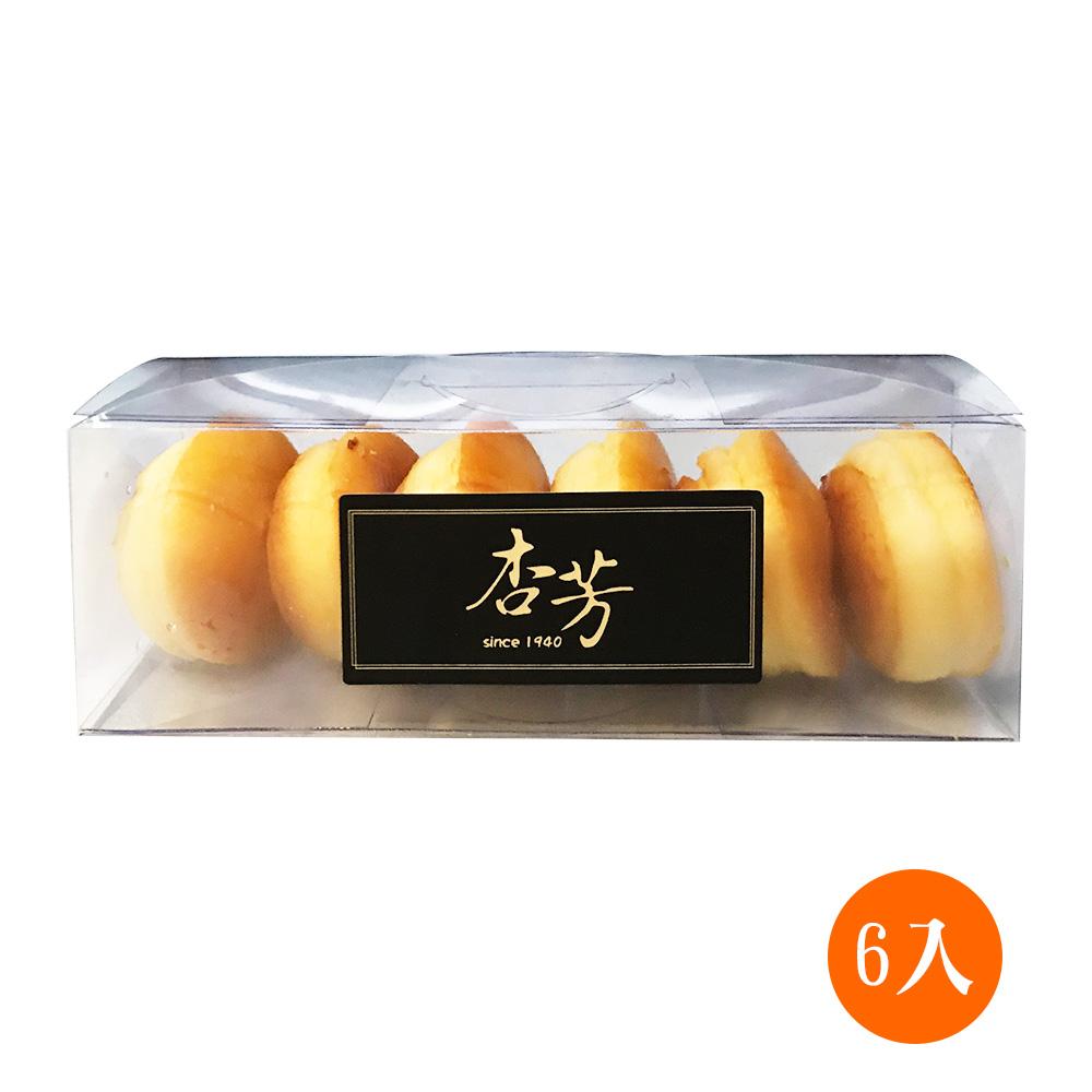 原味乳酪球6入【杏芳食品】