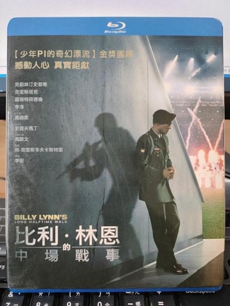 挖寶二手片-0Q01-143-正版藍光BD【比利林恩的中場戰事 附外紙盒】-熱門電影(直購價)