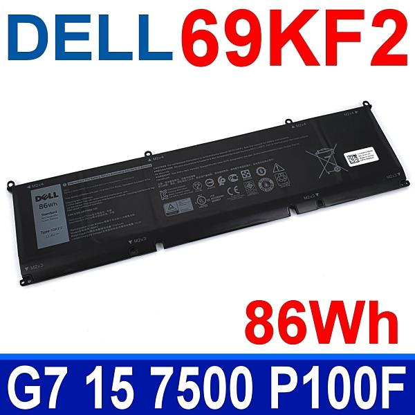 戴爾 DELL 69KF2 86Wh 3芯 原廠電池 70N2F M59JH 8FCTC(56Wh) DELL G7 15 7500 P100F XPS 15 9500 P91F