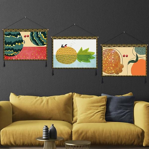 簡約水果圖案掛布掛毯背景布ins布藝墻布網紅掛畫壁毯電表箱掛飾 璐璐