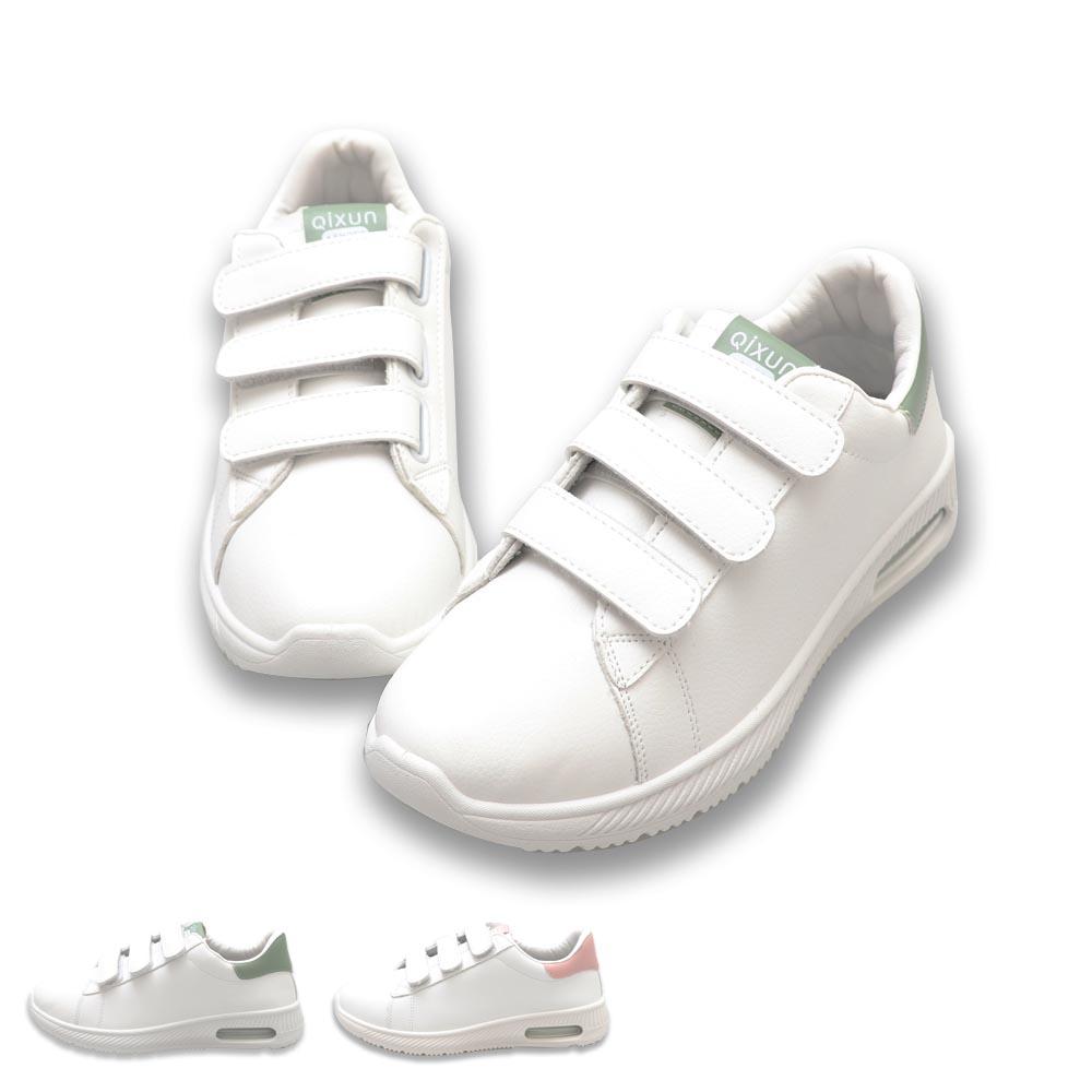 休閒鞋-魔鬼粘韓系小白鞋