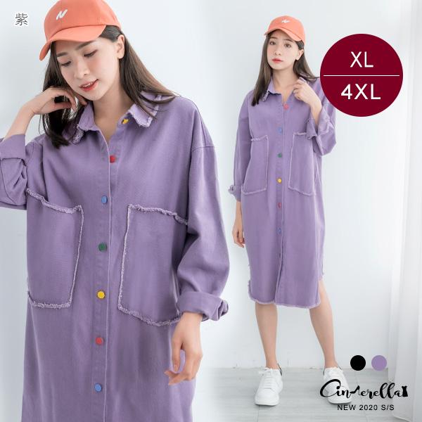 【ITS5919】1016小抽鬚滾邊前口袋彩釦長版襯衫外套洋裝(預購)XL-4XL