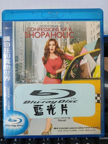 挖寶二手片-0Q01-175-正版藍光BD【購物狂的異想世界】-熱門電影(直購價)