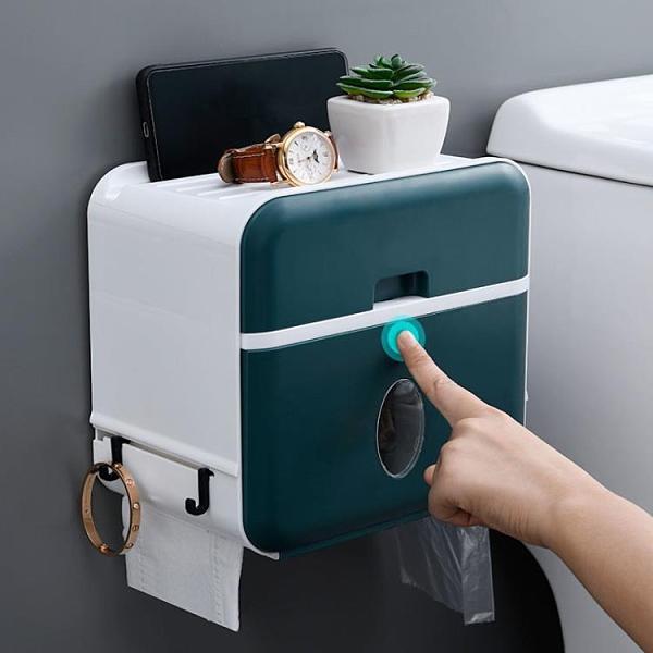 紙巾架 廁所紙巾盒衛生間抽紙盒免打孔雙層壁掛卷紙盒防水浴室手紙置物架