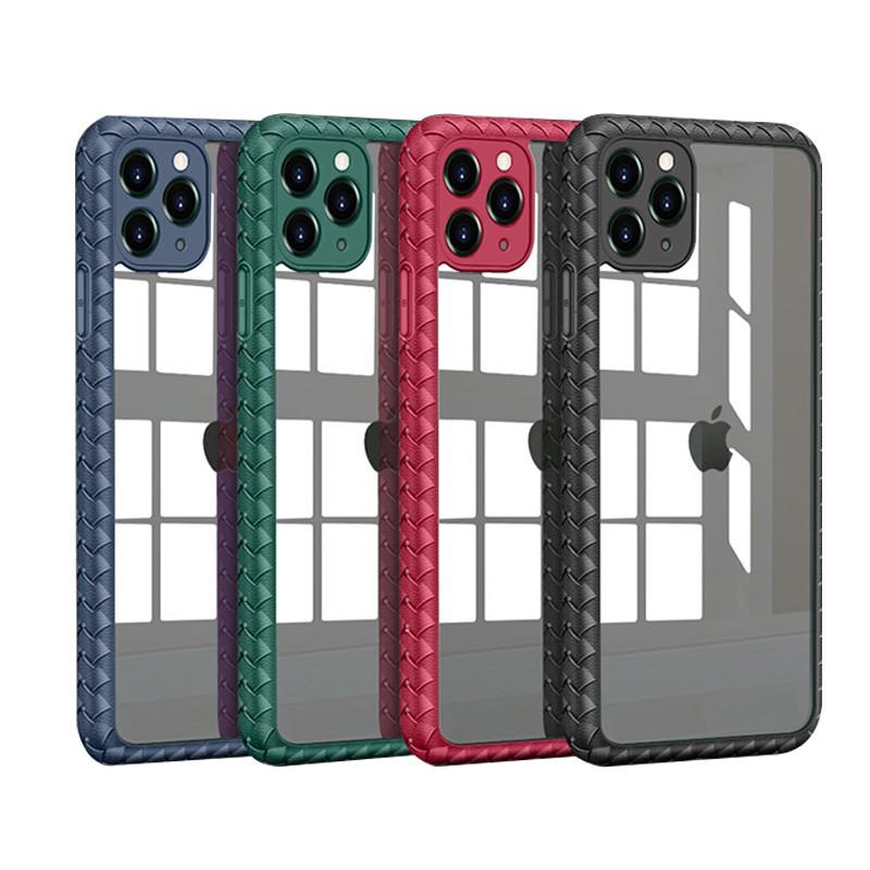 磨砂手機殼 霧面手機殼 皮革條紋iPhone8 11 12 ProMax XS/XR SE手機保護套