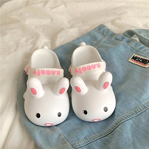 洞洞鞋 夏防滑防撞包頭可外穿ins潮厚底可愛少女心卡通兔子涼拖鞋【新品狂歡】