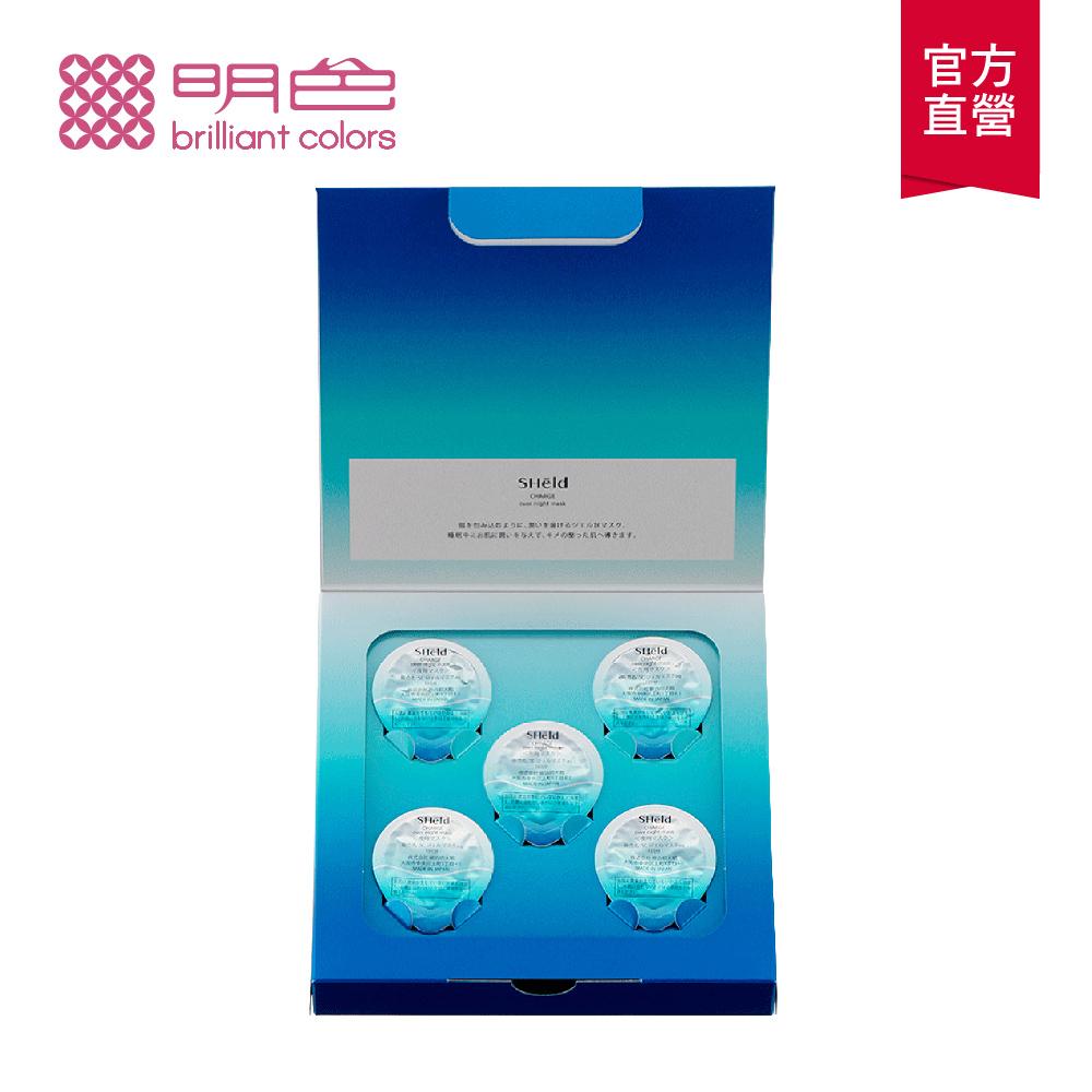 【MOMOTANI桃谷】  SHELD夜間修復晚安果凍3gx5入