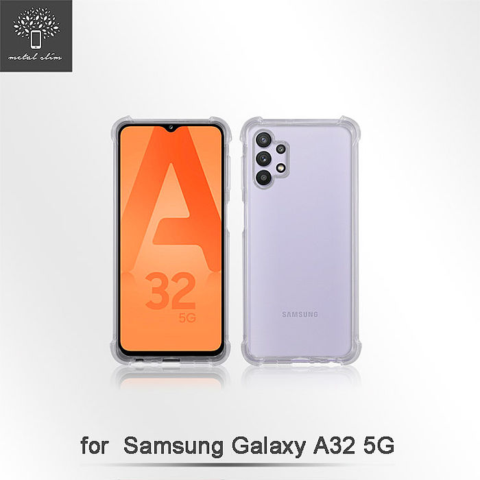 Metal-Slim Samsung Galaxy A32 5G 強化軍規防摔抗震手機殼