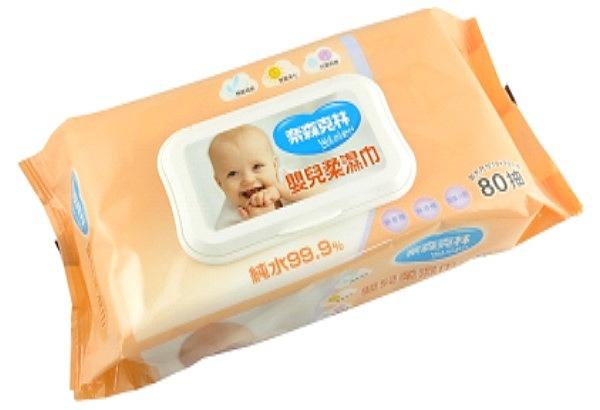 奈森克林嬰兒柔濕巾80張+掀蓋(加大尺寸-18*20cm) *維康
