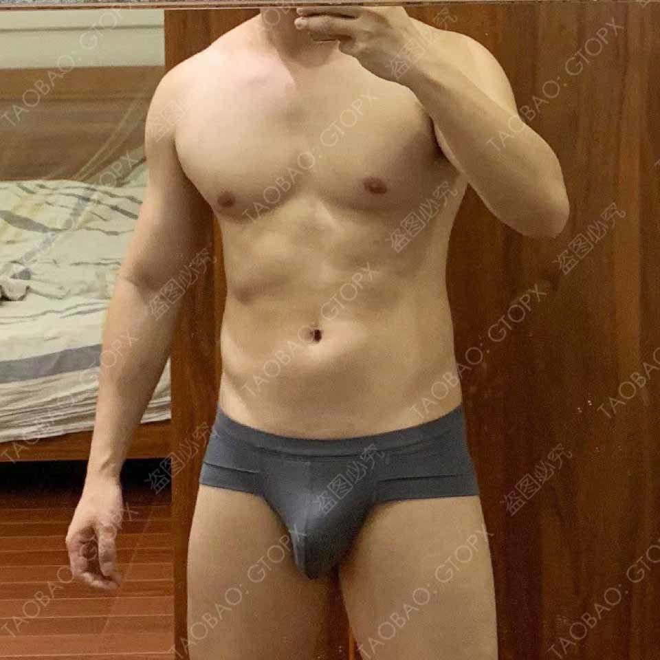 【Shorts】簡約男士透氣U凸莫代爾三角褲男式內衩底褲純色舒適男人內褲