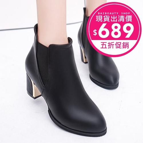 【現貨出清★五折↘$689】靴子.歐美俐落百搭皮革拼接金屬高跟短靴.白鳥麗子