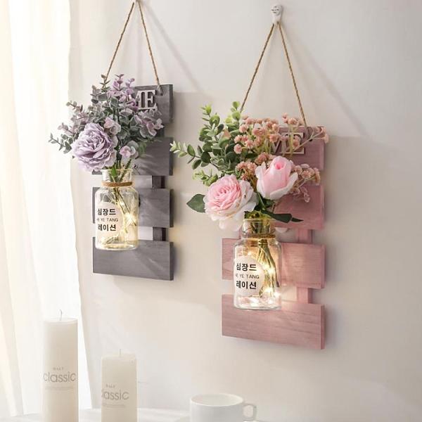 墻上裝飾品小掛件客廳電視墻面壁掛房間臥室布置餐廳創意植物花盆【快速出貨】