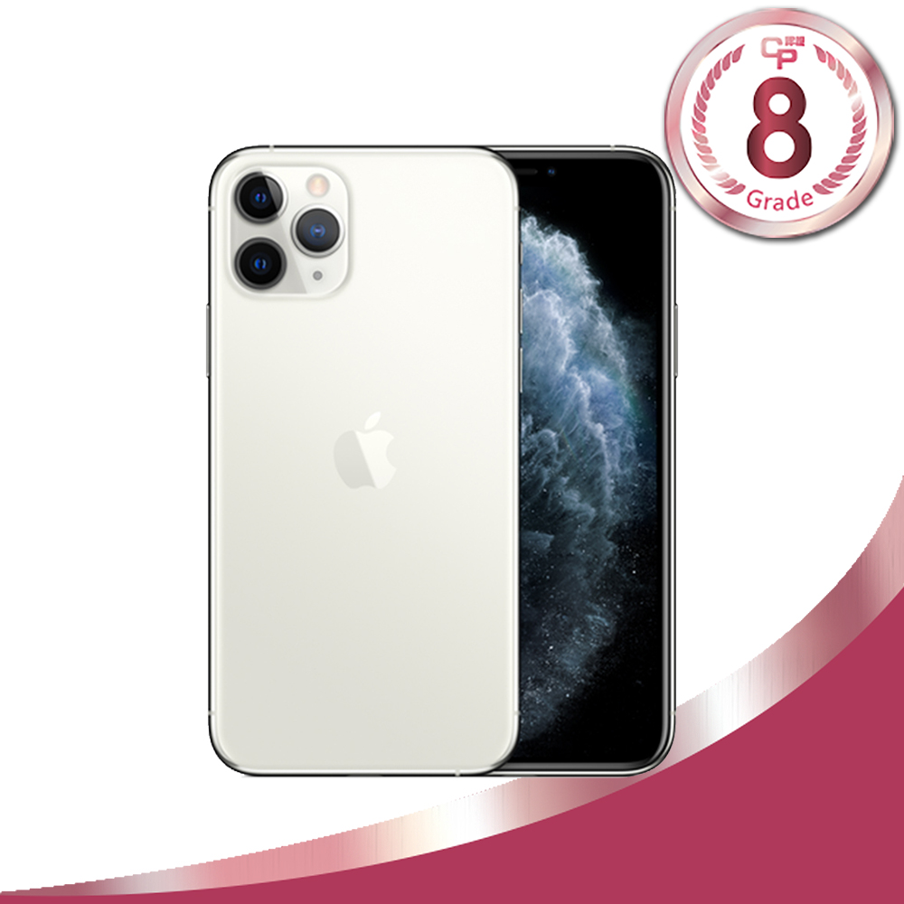 【CP認證福利品】Apple iPhone 11 Pro 512GB 銀色