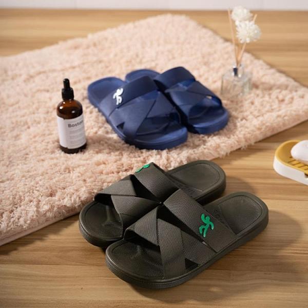 拖鞋 新款夏季居家室內外防滑防臭靜音浴室厚底沙灘軟底男士涼拖鞋